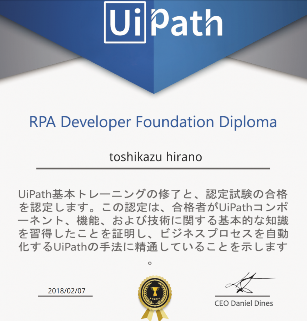 Uipath Foundation Training Final Test Answers